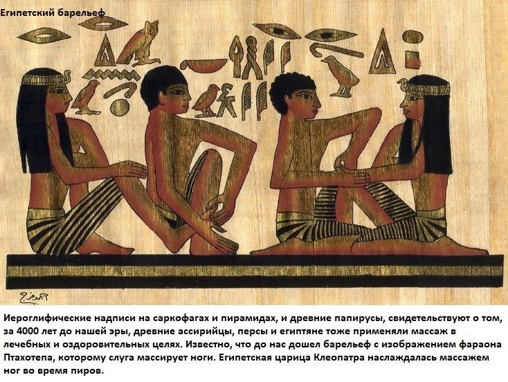 drevnij-massage